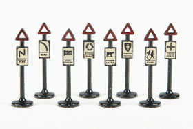 Matchbox Accessory Pack No. 4 Road Signs